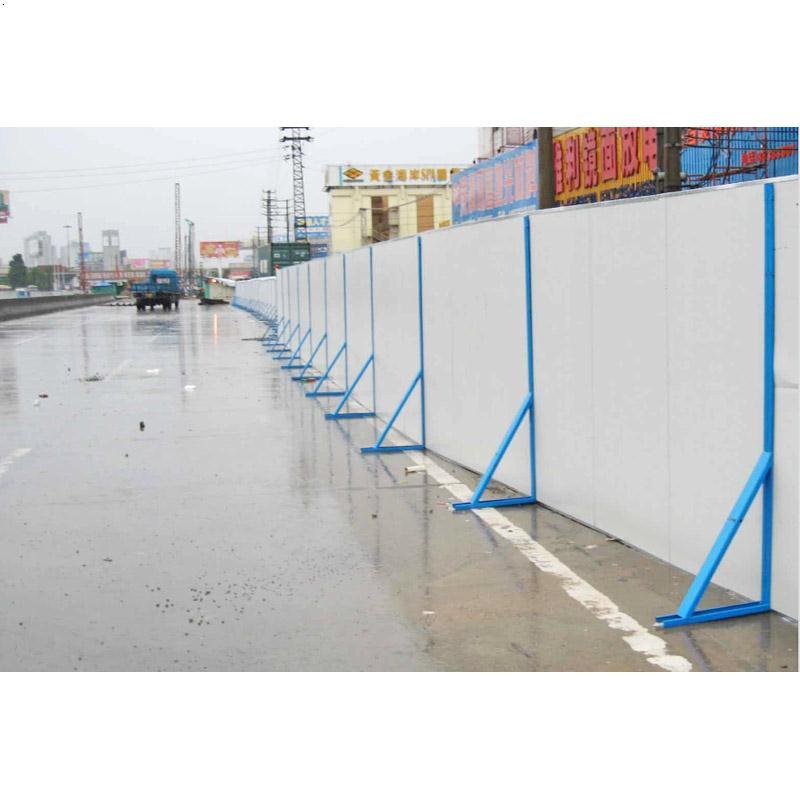 彩钢板围墙工程